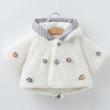 LOOZYKIT/осенне-зимние пальто для малышей, верхняя одежда для девочек, флисовые джемперы с капюшоном, Детское Пончо с милыми заячьими ушками