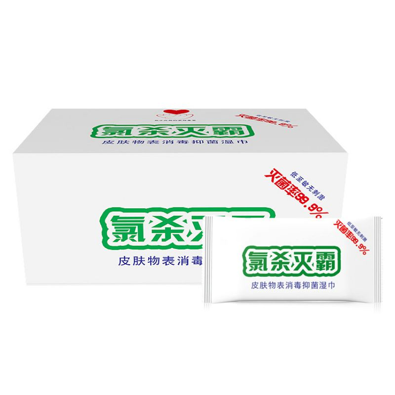 25 Pieces Of Boxed Wet Wipes Containing Chlorine Disinfection Wipes Health Care Disinfection Pads Wipes FM