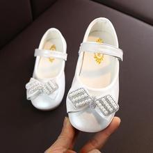Girls Leather Shoes for Children Wedding Dress Princess School