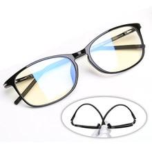 Gafas de protección contra luz azul para hombre y mujer, lentes de protección contra radiación azul TR90, protección para ordenador, bloqueador azul, UV, novedad