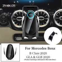Car Wireless Charger Car Mobile Phone Holder Mounts GPS Stand For Mercedes Benz B Class GLA GLB W247 X157 X247 2020 Accessories