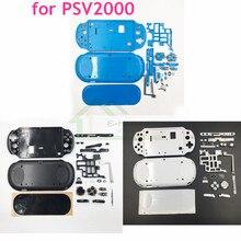 Для PSV 2000 PSV 2000 Корпус Передняя Лицевая панель чехол Крышка с кнопками комплект Замена для PSV ITA 2000 тонкая консоль