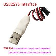 MB USB2SYS arayüzü USB bağlayıcı için TGZ580 Gyro Beastx MICROBEAST artı StudioX yapılandırma yedekleme geri güncelleme hata ayıklama