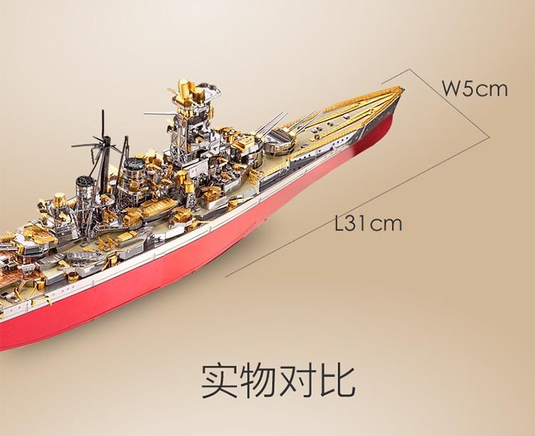 拼酷-P128-RSG 金刚号战列舰详情页6.1_06