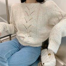 Женский вязаный свитер с круглым вырезом и рукавами «летучая