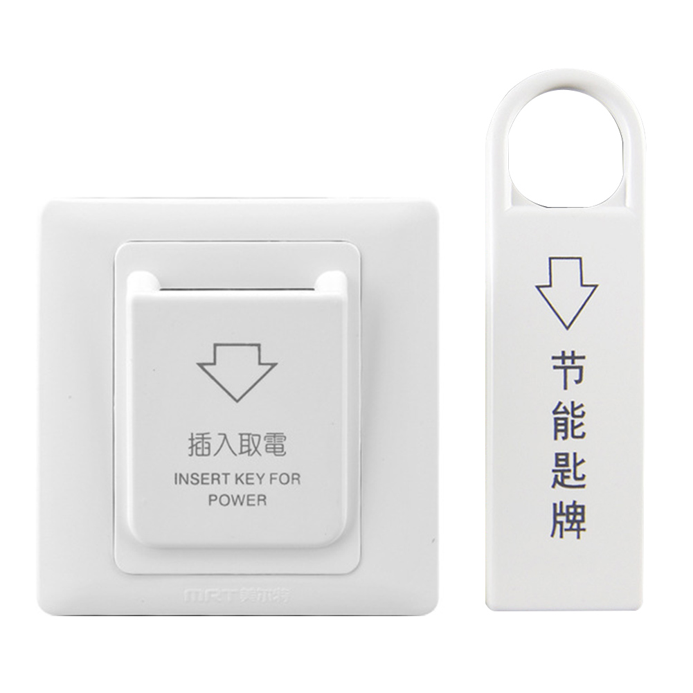 Panel Indoor Switch Energy Saving Home Intelligent PC Fireproof Magnetic Card Insert Power Key Hotel Smart On Off