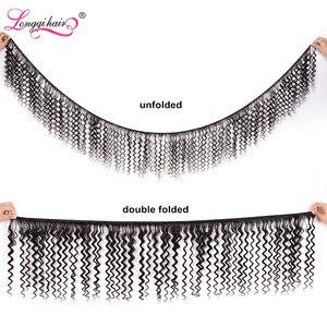 Image 2 - Longqi Brazilian Deep Wave Bundles with Closure Remy Human Hair Bundles with Closure Natural Color 4x4 Lace Closure with Bundles