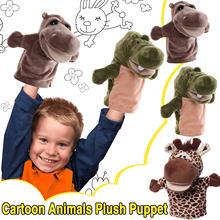 Детская плюшевая кукла мягкие игрушки для девочек детский подарок