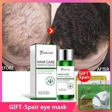 Putimi Hair Growth Serum 20ml Ginger Essence Beard Hair Growth Serum Anti Hair Loss Product