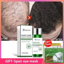 Putimi Hair Growth Serum 20ml Ginger Essence Beard Hair Grow
