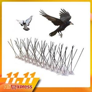 Image 1 - מכירה לוהטת 6 m פלסטיק ציפור ויונה קוצים אנטי ציפור אנטי יונה ספייק עבור להיפטר של יונים להפחיד ציפורים הדברה