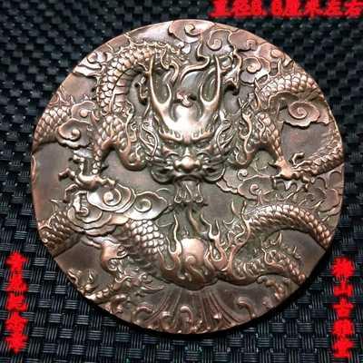 Bronze Medallion ของ Bronze Dragon เลียนแบบโบราณ Bronze