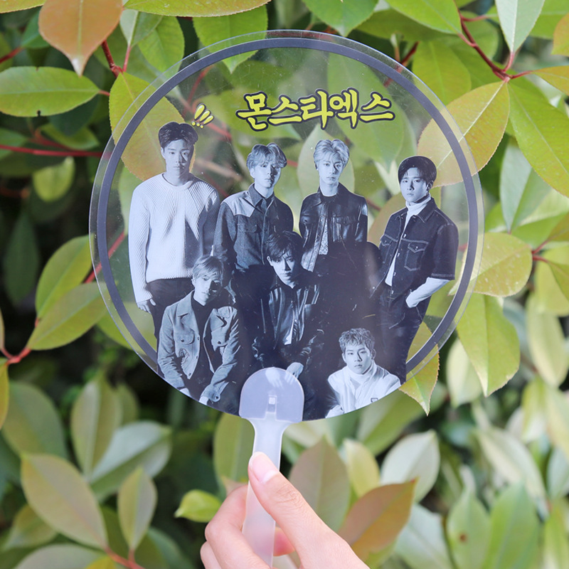 [MYKPOP]MONSTA X SHOWNU Transparent Fan KPOP Fans Gift Fans Collection SA18050444