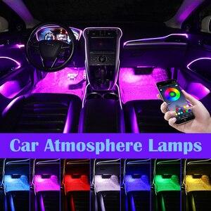Romantic Car Ambient Light EL