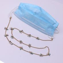 Женская цепочка держатель для очков с рисовой бусиной