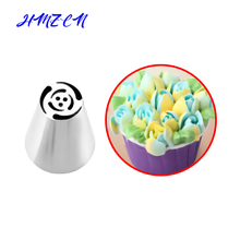 HMZCN Large Size Stainless Steel Rose Flower Cream Piping Nozzles Cupcake Nozzles Baking Decoration Cake Decorating Tools 1PCS