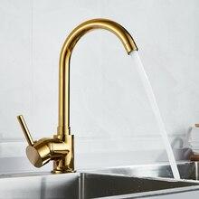 Luxury Goldก๊อกน้ำห้องครัวทองเหลืองสำหรับเย็นและร้อนTAPก๊อกน้ำอ่างล้างหน้าผักอ่างล้างหน้าแปรงทองเหลือง