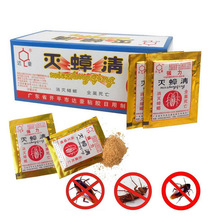 Insect Medicine Killer-Cockroach-Powder Cucaracha Pest-Control Bait Bug Beetle 10pcs/Lot