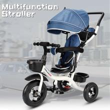 Многофункциональный Детский трехколесный велосипед 3 в 1, детская трехколесная коляска, трехколесный велосипед с резиновыми колесами для маленьких мальчиков и девочек 7 мес.-6 лет