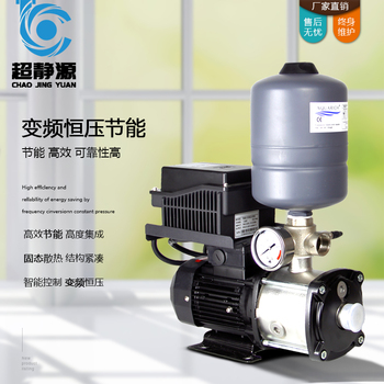 variable frequency booster pump automatic constant pressure water supply pipeline constant pressure pump Variable frequency booster pump automatic constant pressure water supply pipeline constant pressure pump