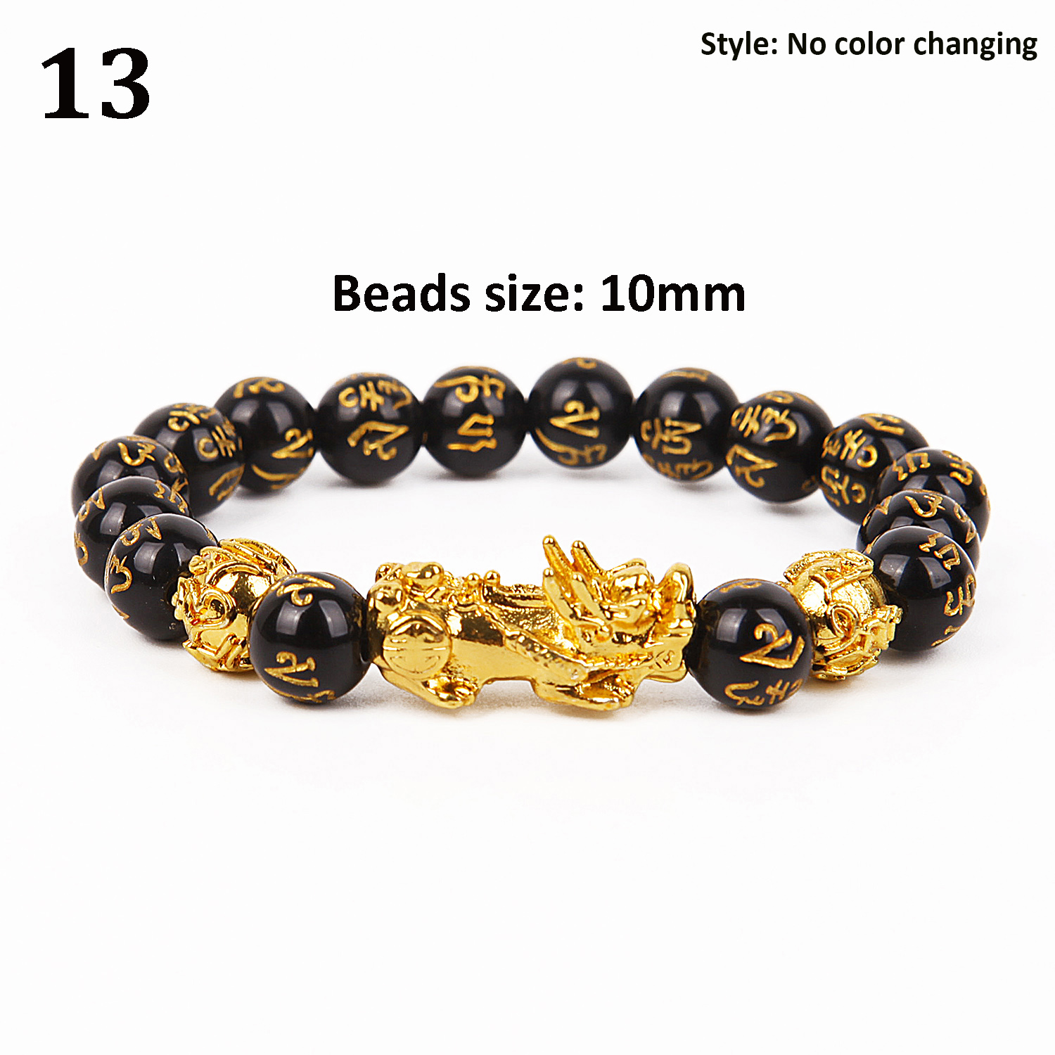 13 (Beads size 10mm)