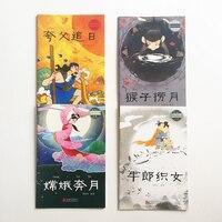 4 pçs/set Mitologia Chinesa Imagem Livros de Histórias para Crianças Caracteres Chineses Simplificados com Pinyin Chinês