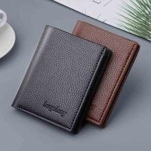 Классический складной мужской кошелек, короткий вертикальный ультратонкий бумажник, маленькая посылка для банковских карт, повседневный м...