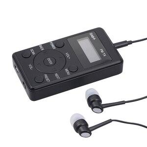 Image 1 - HRD راديو FM محمول 100 DAB ، مستقبل FM مع سماعات أذن ، جهاز إرسال رقمي صغير قابل لإعادة الشحن ، للاستخدام اليومي والسفر