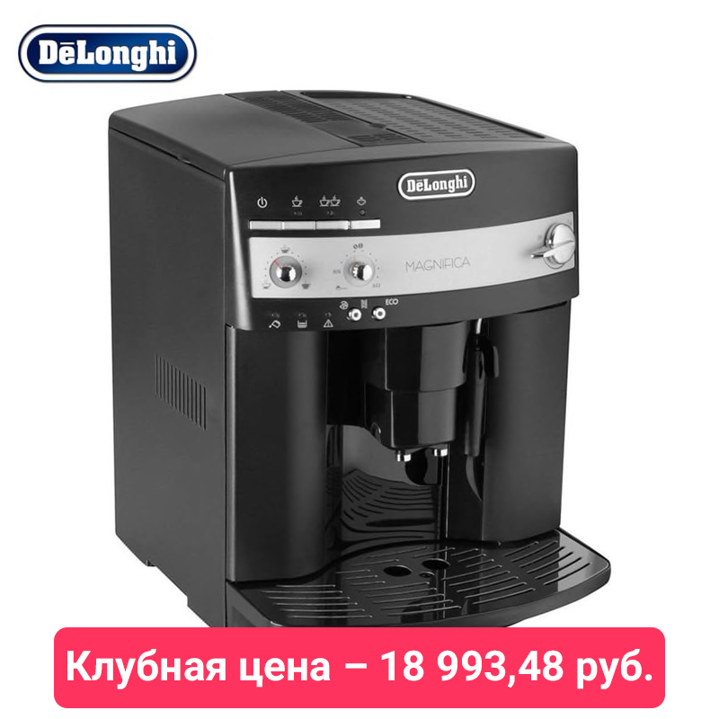 Фото - Coffee machine DeLonghi ESAM 3000.B coffee machine Household appliances for kitchen coffee maker Automatic grain Capuchinator 2018 mini household healthy hot air oil free automatic popcorn maker red corn popper for home kitchen children