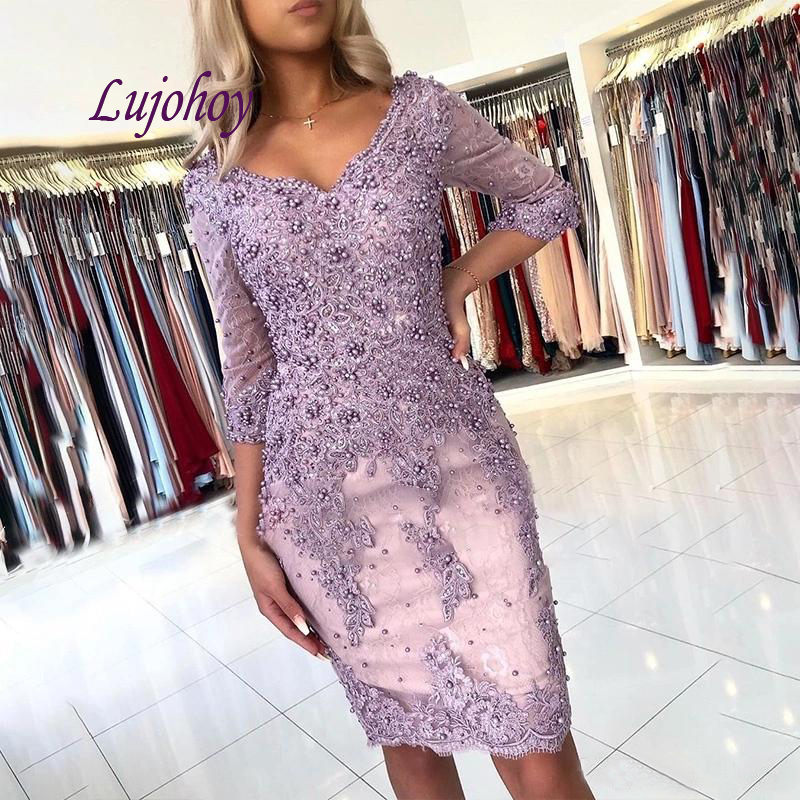 Sexy Long Sleeve Lace Cocktail Dress Party Knee Length Plus Size Ladies Girl Women Formal Prom Graduation Semi Formal Dress