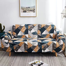 Elastic Sofa Cover for Living Room Protected Sofa I Shaped Non slip Stretch Couch Slipcover Funda