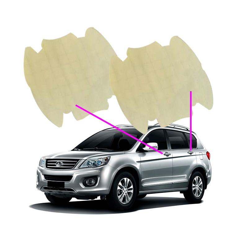 4 Pcs/Set Transparent Car Handle Protective Film Car Door Stickers On Car Vinyl Anti-Scratch Resistant Sicker Car Accessory Auto