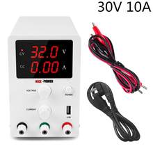 30v 10a power Adjustable laboratory power supply voltage regulator 220 v 110v current stabilizer mini powersupply(China)