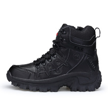Outdoor Leather Men Army Tactical Boots Unisex High top Hiking Shoes Trekking Winter Warm for Hunting senderismo botas