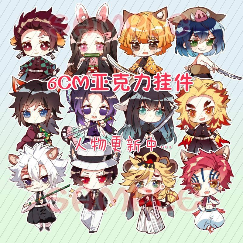 Anime Keychain Demon Slayer: Kimetsu No Yaiba Tsugikuni Yoriichi Shinazugawa Sanemi Cosplay Acrylic Figure Keyring Charm Pendant
