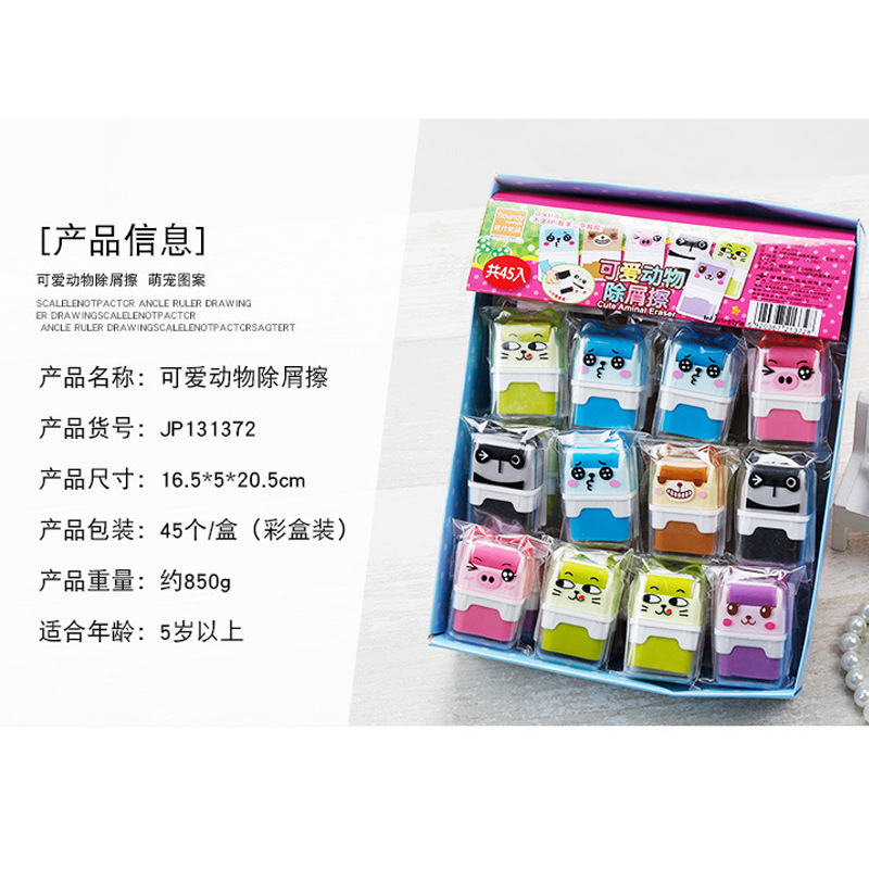 Cartoon Creative Roller Rubber Eraser Students Wipe Pencil 45 Boxed Melon Boy Glee Pai Rubber Eraser