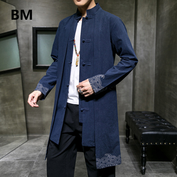 Chinese Style Clothes Tang Suit Cotton Line Long Hanfu 2020 Ancient Style Coat National Style Robes Gown Men Windbreaker 1