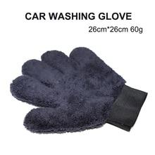 2021 Nieuwe 1Pcs Microfiber Poot Vormige Handschoen Double Side Vijf Vinger Dikke Doek Duurzaam Auto Wassen Accessoire zwart Grijs