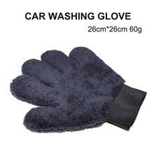 2021 yeni 1 adet mikrofiber pençe şekilli eldiven çift taraflı beş parmak kalın bez dayanıklı araba yıkama aksesuarı siyah gri