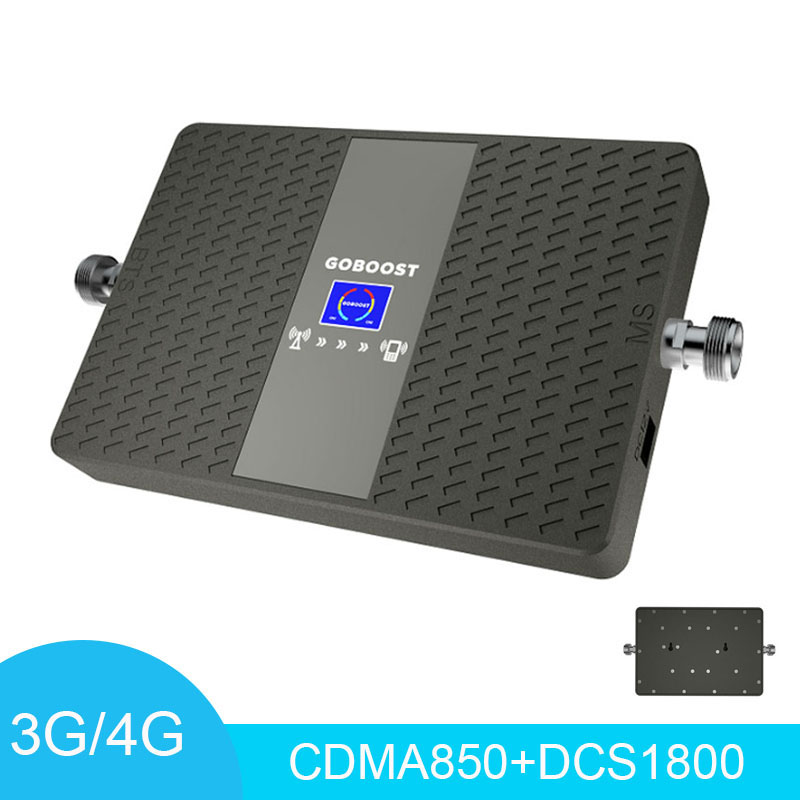 4G Signal Booster CDMA850+ 1800DCS Mhz Cell Phone Booster Dual Band Mobile Signal Amplifier 70dB Signal Amplifier Repeater