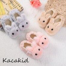 Обувь для маленьких девочек; осенне-зимняя обувь для девочек и мальчиков; хлопковые тапочки с кроликами; повседневная одежда для детей и малышей