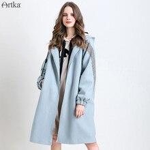 Lã Com Inverno de