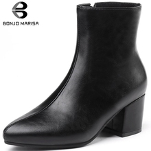 BONJOMARISA New Plus Size 32-45 Silver Booties Ladies Fashion Party Metalic Ankle Boots Women 2019 High Chunky Heels Shoes Woman