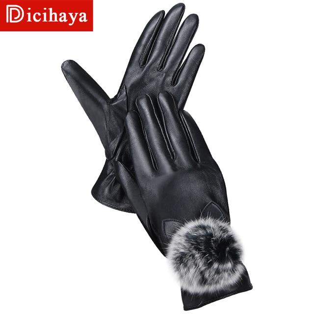 Купить теплые зимние женские перчатки dicihaya плотные ветрозащитные картинки