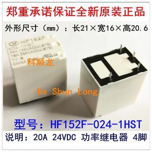 Image 3 - Бесплатная доставка, лот (10 шт./лот), оригинальное новое искусственное реле мощности, 16 А, 5, 12, 24 В постоянного тока