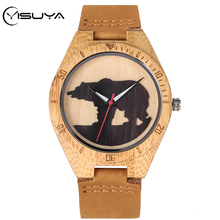 YISUYA Black 3D Polar Bear Silhouette Pattern Wooden Watch Men's Clock Fashion L