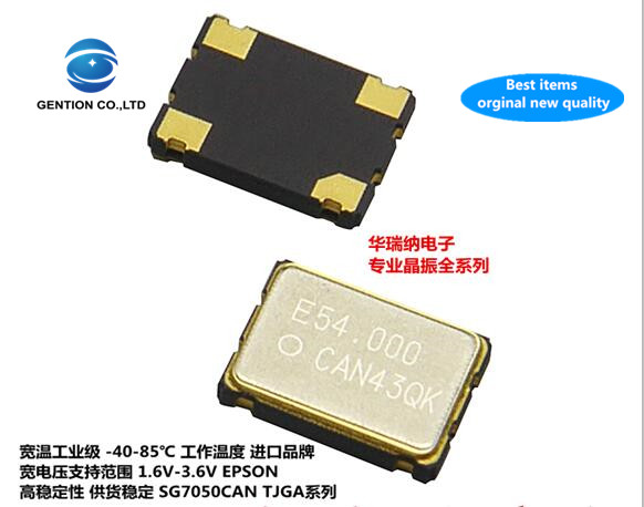 5pcs 100% New And Orginal Active SMD Crystal Industrial Wide Temperature 5070 54M 54MHZ 54.000MHZ 7050