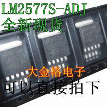 Em Estoque 100% Novo & original 5 pçs/lote LM2577S-ADJ PARA-263 LM2577