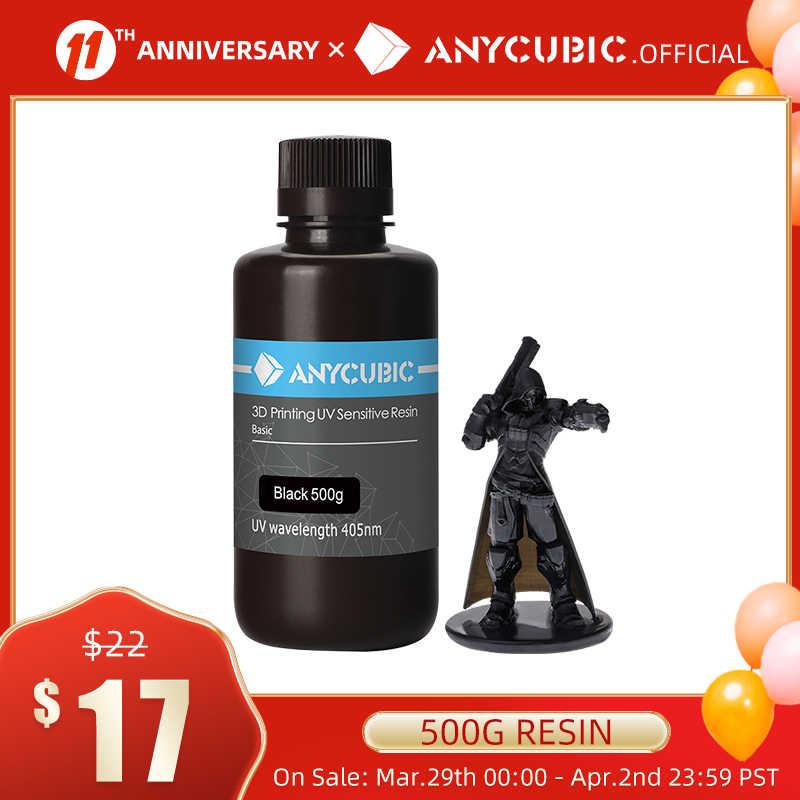 Ultralow ERYONE 405nm UV Resin for DLP LCD 3D Printer Photopolymer Translucent