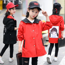 2019 Cartoon Girl Jackets Children Hoodies Zipper Outerwear Spring Autumn Childrens Casual Coat